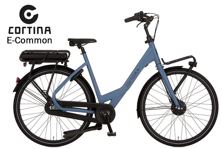 Cortina E-Common