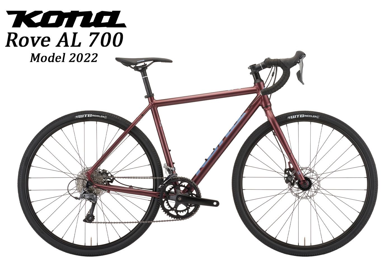 Rove AL 700 2022
